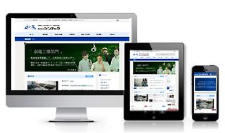 シンテックWEBサイト
