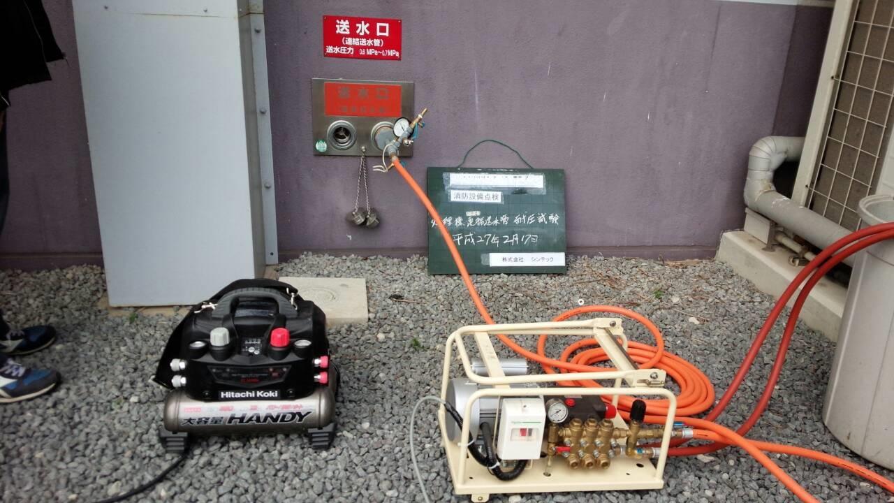 連結送水管耐圧2